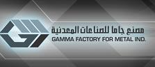 Gama Factory Logo